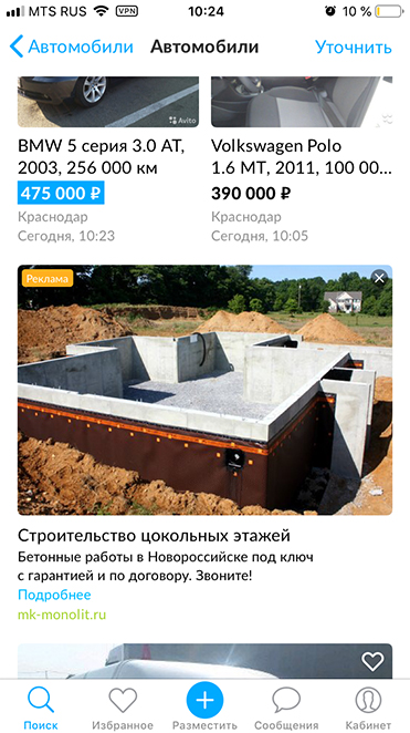 РСЯ (для Яндекс)