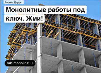 Реклама. Яндекс