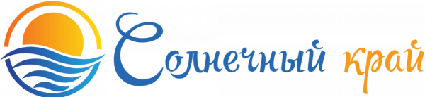Солнечный край логотип