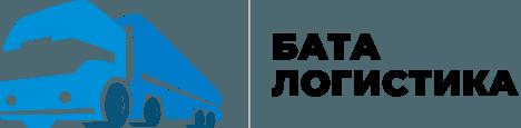 бата логистика - логотип