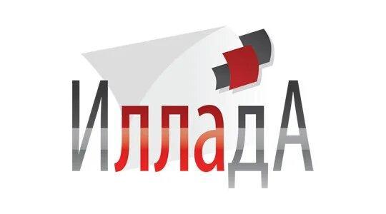 иллада - логотип