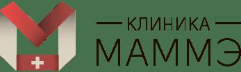 клиника маммэ - логотип