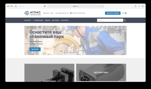 Интернет-Магазин оснастки и оборудования